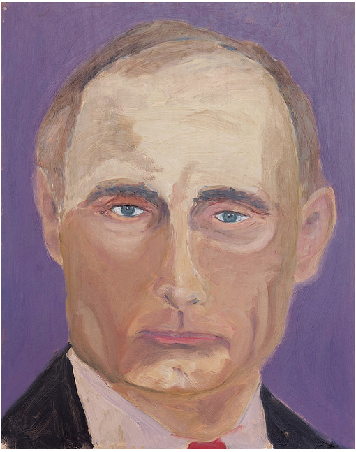 Bush Putin Painting